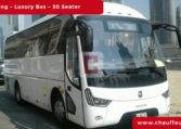 30-Seater-luxury-Bus with Driver in Dubai