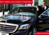 Hire Mercedes S 450 / S 560 with Driver in Dubai