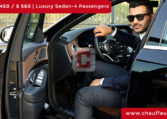 Mercedes S 450 / S 560 with Driver in Dubai