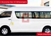 Rent Toyota Hiace in Dubai