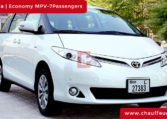 Chauffeur DrivenToyota Previa in Dubai